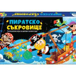Pirate-Treasure-Box-1