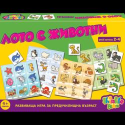 05-Animlal-Lotto-FB