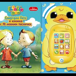 2701_SmartPhone-Book_Book-Composed-01