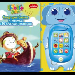 2702_SmartPhone-Book_Book-Composed-01